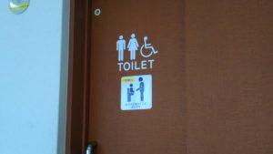 にしうえファミリークリニック トイレ