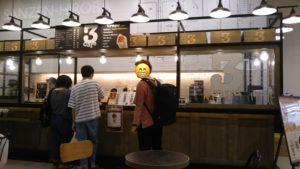 3cafe 注文