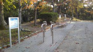 さくら公園 こども動物園 健康器具