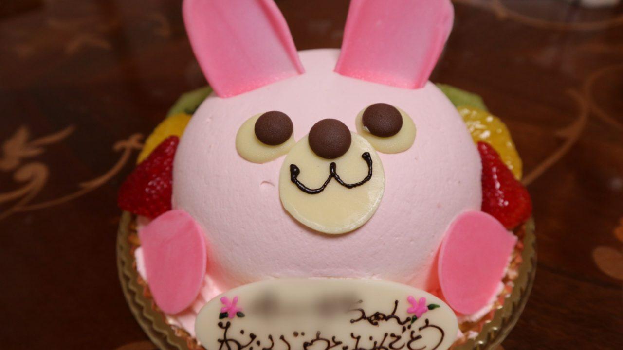 アニマルデコケーキ うさぎ